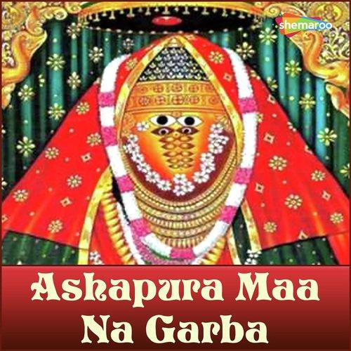 listen to ashapura maa na garba songs by gagan jethava download