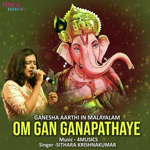 Om Gan Ganapathaye