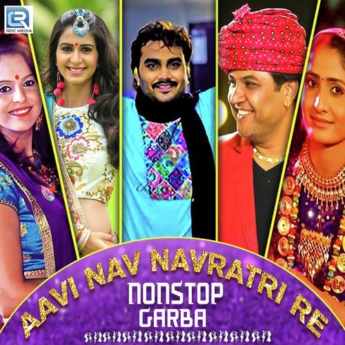 Maa Ae Avtar Dharyo Song - Download Aavi Nav Navratri Re - Nonstop