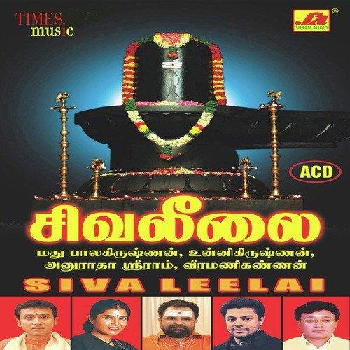 Siva Leelai - P  Unnikrishnan, Veeramani Kannan - Download or Listen