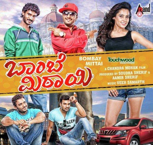 Dus Karod Kaa Jackpot Download Tamil Movie