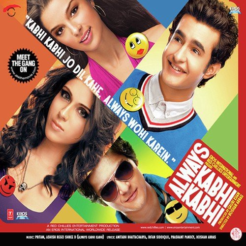Satyajeet Mp3 Song: Always Kabhi Kabhi (Full Song)