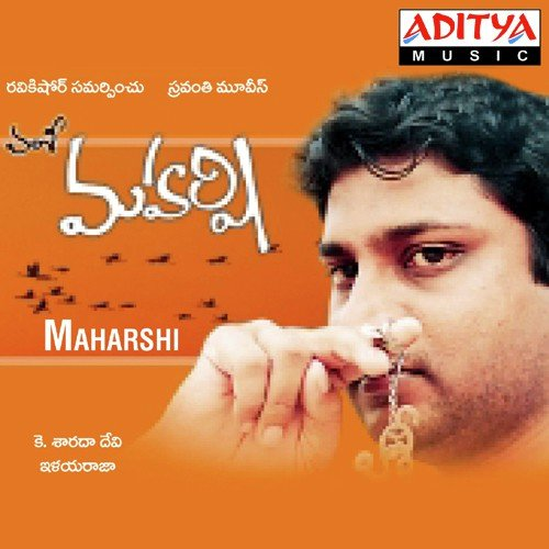 maharshi audio songs free download