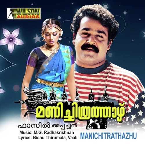 varuvanillarumee  full song  - manichitrathazhu