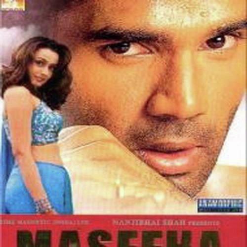 Maseha-2002-500x500.jpg