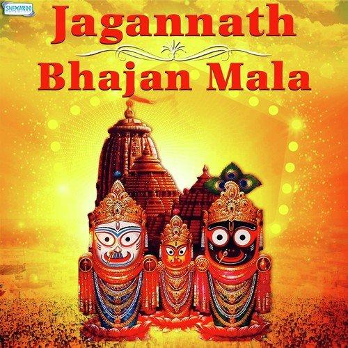 Rangasthalam Oriya Songs Download: Jagannath Bhajan Mala By Mohammad Aziz, Saroj Nanda