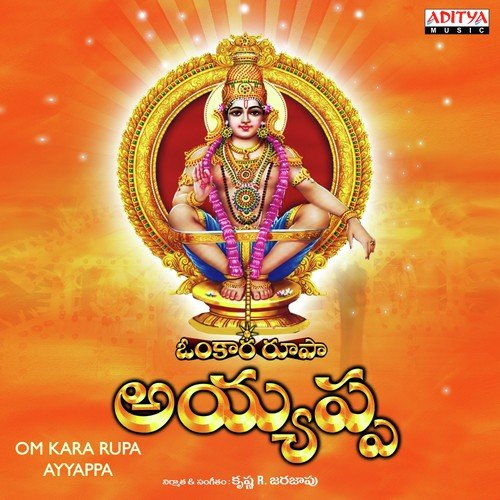 Kj yesudas ayyappa songs free download.