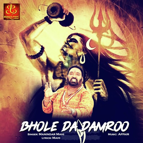 Bhole Da Damroo (Full Song) - Maninder Mahi, MaHi - Download
