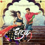 Dhadak (2018) Songs