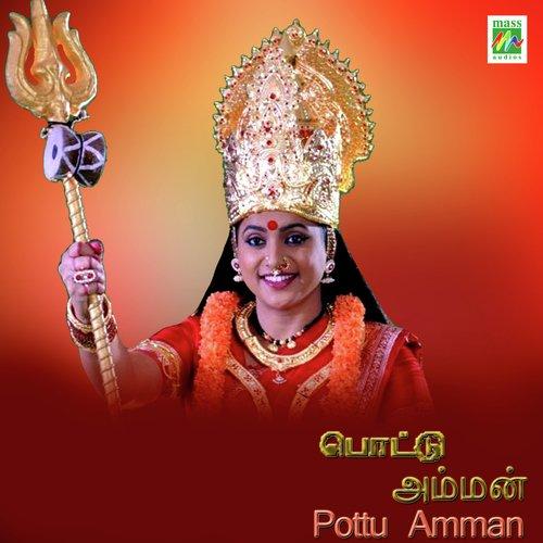 amman tamil movie songs free download starmusiq