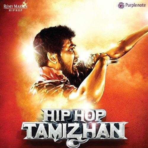 hip hop tamizha mp3 ringtone download