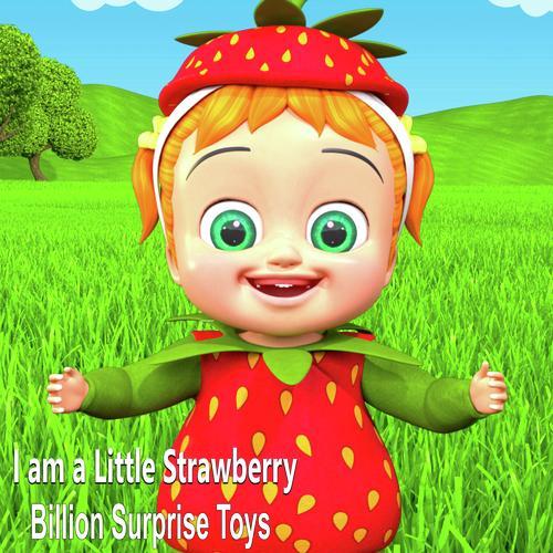 Billion Surprise Toys