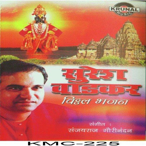 Vithal bhajan suresh wadkar download or listen free online saavn.