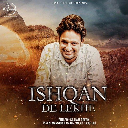 Bepanah Serial Song Mr Jatt: Ishqan De Lekhe (Full Song)