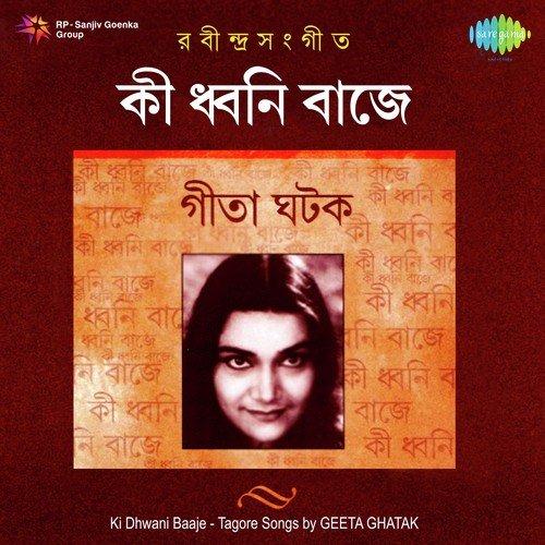 Ghatak movie hd video song free download.
