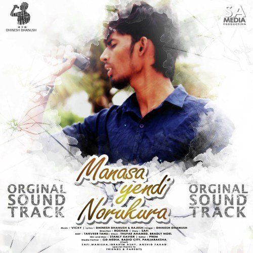 Manasa yendi norukura tamil album audio song download mp3