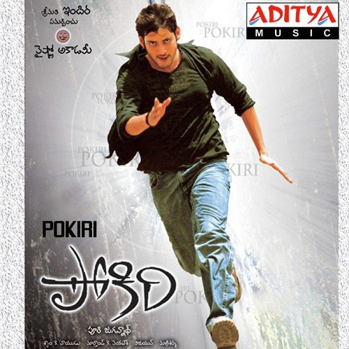 Pokiri (2006) 720p 1.5GB UNCUT HDRip [Hindi DD 2.0 – Telugu DD 5.1] ESubs MKV