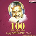 100 Years Of Indian Cinema - Maestro Ilayaraja Vol - 2 Songs