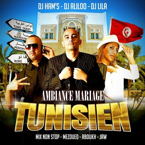 mezoued tunisien gratuit download