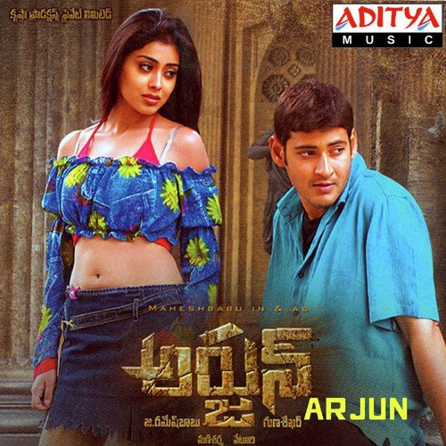 Arjun Songs - Download and Listen to Arjun Songs Online Only