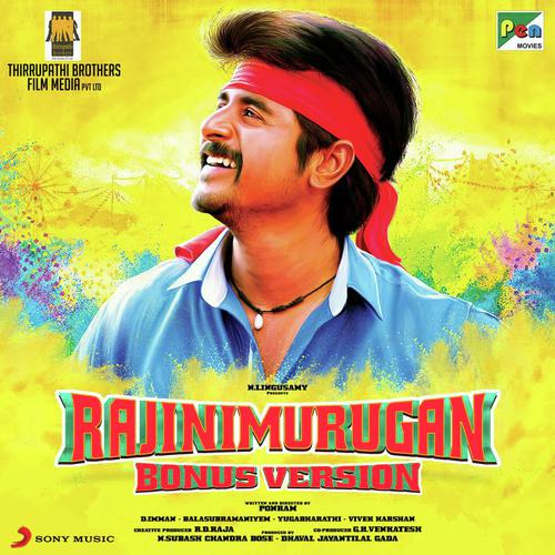 Rajinimurugan (Bonus Track Version) - All Songs - Download