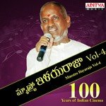 100 Years Of Indian Cinema - Maestro Ilayaraja Vol - 4 Songs