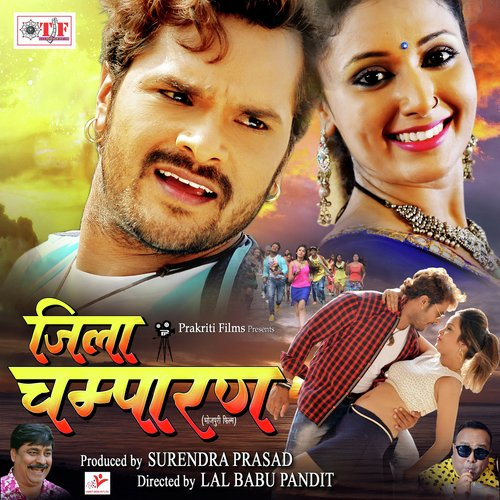 aatankwadi bhojpuri video download tinyjuke