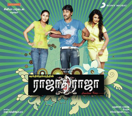Rajadhi raja all songs download or listen free online saavn.