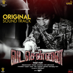 Kaala (Tamil) Teaser Theme Song - Download Kaala (Tamil