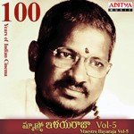 100 Years Of Indian Cinema - Maestro Ilayaraja Vol - 5 Songs