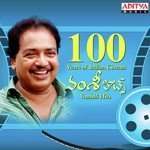 100 Years Of Indian Cinema - Vamshi Hits Songs