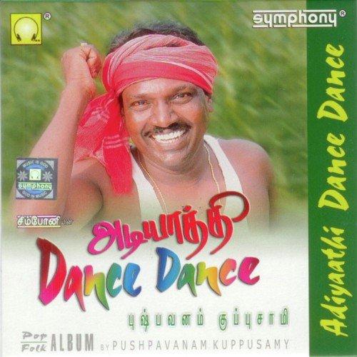 Kaka Illa Seemayilae Song - Download Adiyathi Dance Dance Song