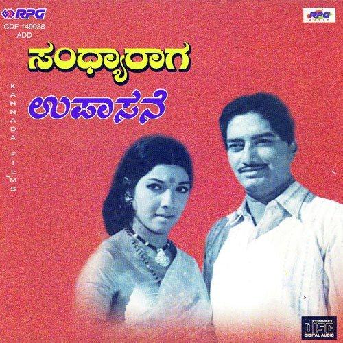Bhaaratha Bhooshira (Full Song) - Vijaya Bhaskar, S  Janaki