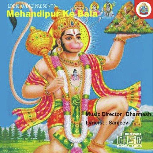 Jai shri ram dj song kannada mp3 | Jai Shri Ram VS Jai Bhole Nath