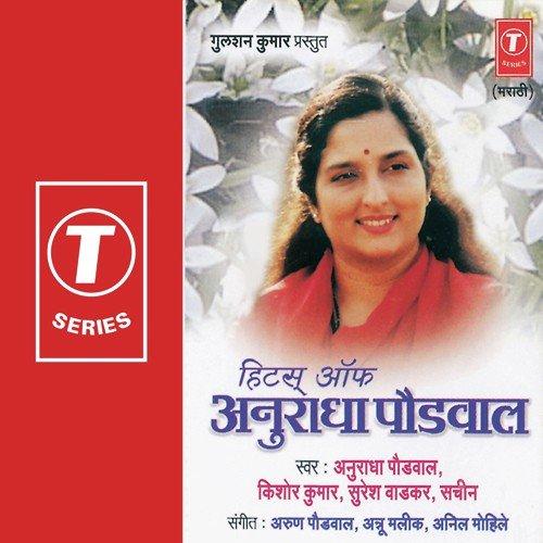 Anuradha paudwal album songs download