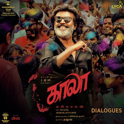 kaala ringtone zedge download