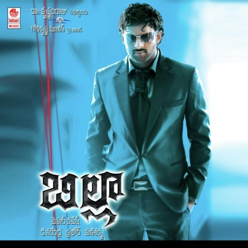 Prabhas billa telugu movie songs free download sevennyc.