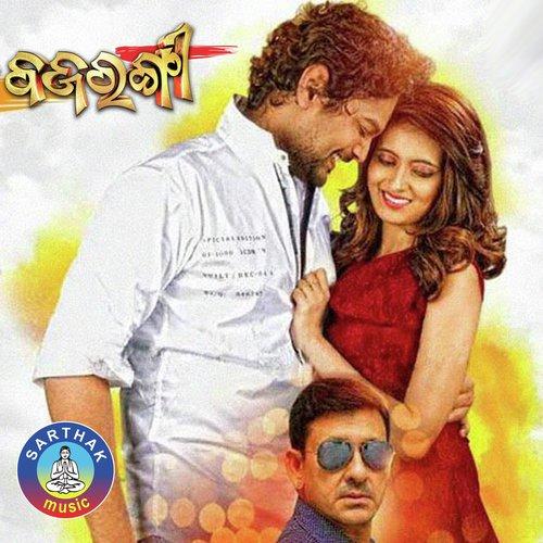 Free download odia movie song bajrangi