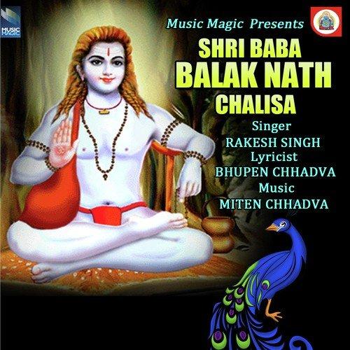 Baba balak nath bhajan motercycle pinjabi dharmik songs.