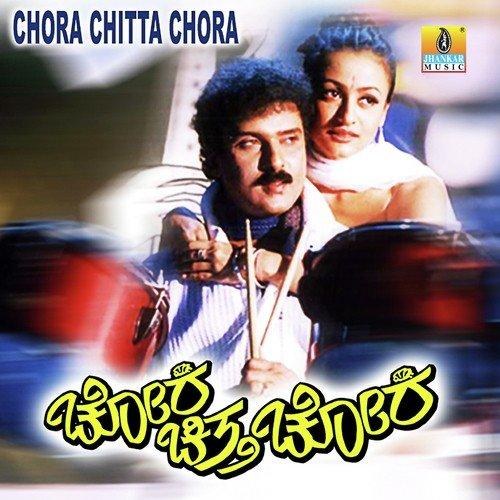 Chora Chitta Chora