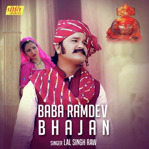 Baba Ramdev Bhajan - Lal Singh Raw - Download or Listen Free Online