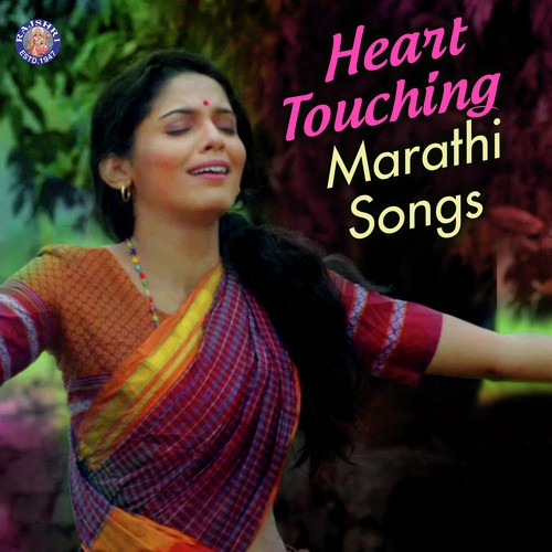 Adhir Man Jhale - Song Download from Heart Touching