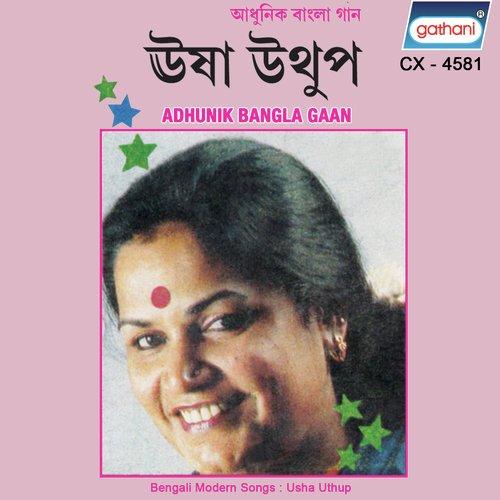 Adhunik Bangla Gaan by Usha Uthup - Download or Listen Free