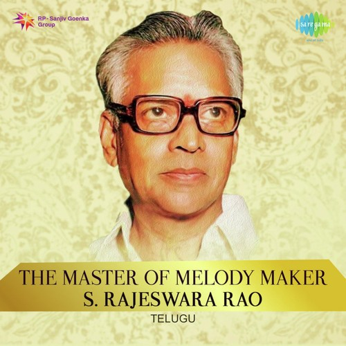 The Master Of Melody Maker S Rajeswara Rao Songs Download Free Online Songs Jiosaavn A dieta can be for one week, or months, or even years, depending on the case. melody maker s rajeswara rao songs