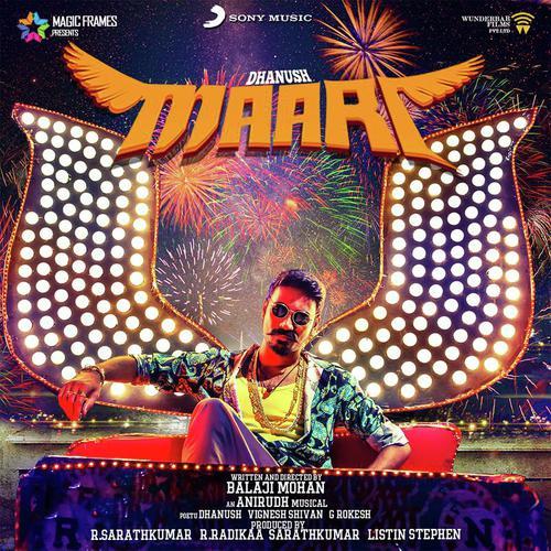 Tamil local gana song download.