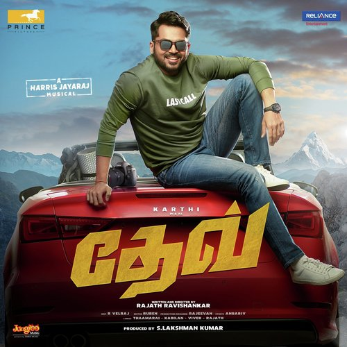 Karthik tamil movie songs download masstamilan