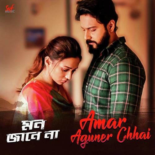 Amar Aguner Chhai