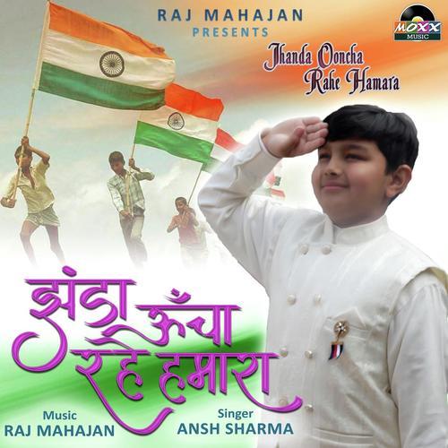 Jhanda Ooncha Rahe Hamara Songs Download Free Online Songs Jiosaavn