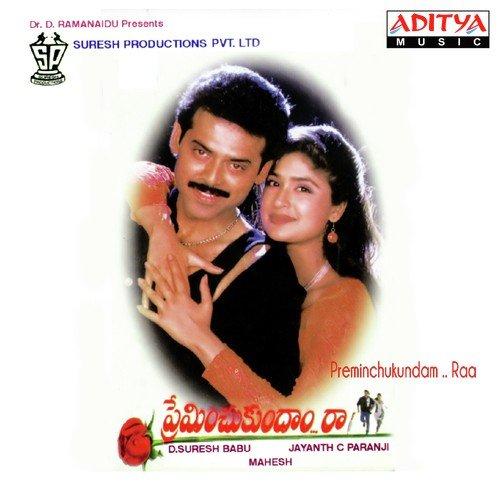 Preminchukundam Raa - Download Songs by S. P. Balasubrahmanyam ...