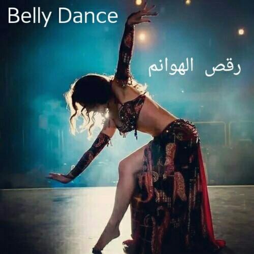 Arabic belly dance music video downloads